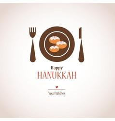 hanukkah dinner invitation traditional donuts on vector image
