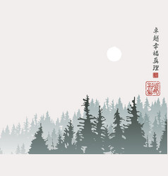 Landscape in china style with hieroglyphs vector