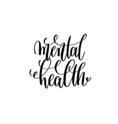 Mental health - hand written lettering positive vector