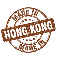 made in hong kong brown grunge round stamp vector image vector image