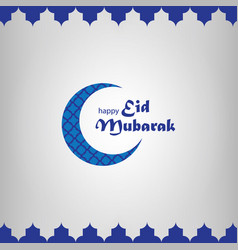 eid mubarak with intricate arabic pattern and vector image