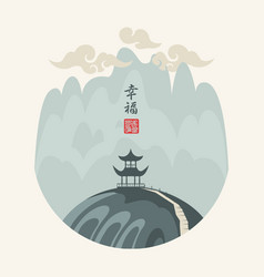 chinese landscape with a pagoda in mountains vector image
