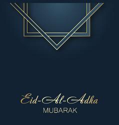 Aid al adha greeting card arabic ornaments vector