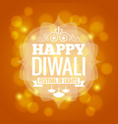 diwali lights logo design background vector image