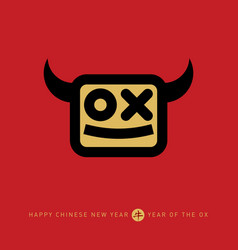 Happy new year 2021 year ox chinese vector