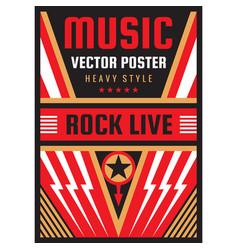 music concert rock festival poster vector image