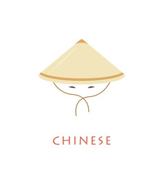 chinese conical hat and eyes vector image