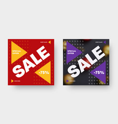 design square web banner for big sale and vector image
