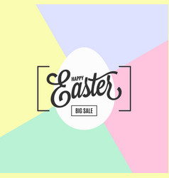 easter egg card happy sale vector image