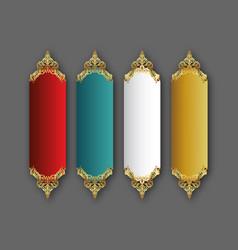 Islamic banner set image vector