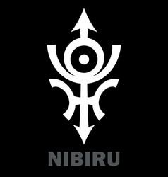 astrology rogue planet nibiru vector image