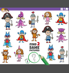 Find two same children characters task vector