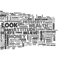 What are your beliefs about money and wealth text vector