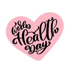 world heart day lettering vector image