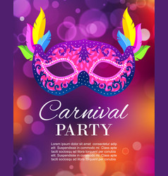 carnival party or masquerade vector image