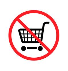 No shopping cart sign vector
