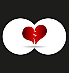 bursting heart vector image