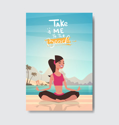 summer yoga woman doing exercises sunrise relax vector image