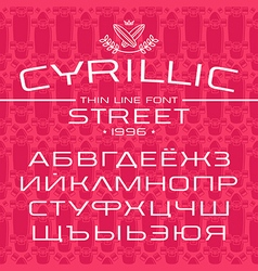 Cyrillic sanserif font in thin line style vector