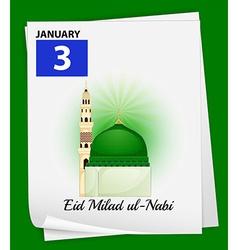 Eid Milad ul-Nabi vector