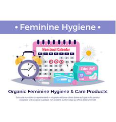 Feminine hygiene products composition vector