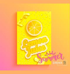 Fresh lemon juice vector