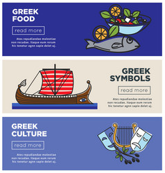 Greek food traditional culture and national vector