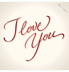 i love you - hand lettering vector image