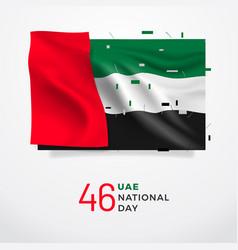 Dubai flag vector images over 240 uae national day 46 realistic national flag vector stopboris Choice Image
