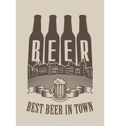 best beer in town vector image vector image
