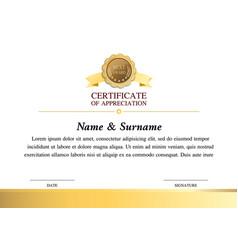 certificate template warranty 7 vector image