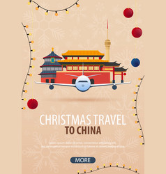 Christmas travel to china beijing winter travel vector