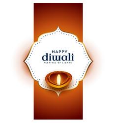 Festival card design for happy diwali greeting vector