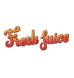 Fresh juice bar menu title vector
