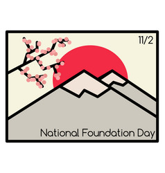 japan national foundation day vector image vector image
