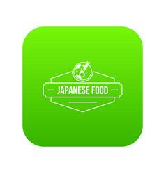 Menu japanese food icon green vector