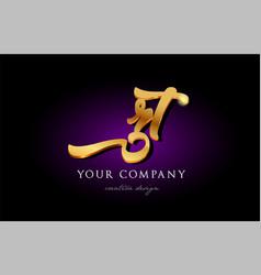rt r t 3d gold golden alphabet letter metal logo vector image