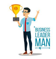 attainment achievement concept businessman vector image