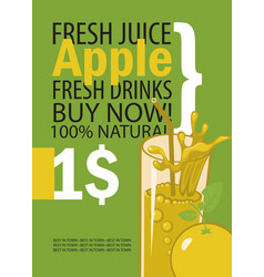 banner with apple and a glass juice vector image