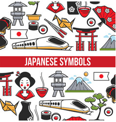 Japanese national and cultural symbols in seamless vector