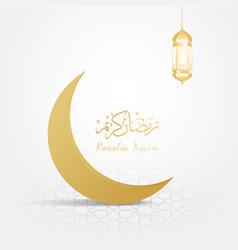 Ramadan backgrounds crescent moon vector