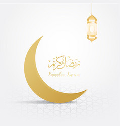ramadan backgrounds crescent moon vector image