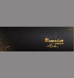 ramadan kareem holiday dark banner with gold eid vector image
