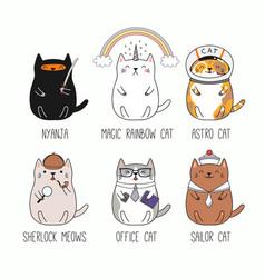 Set cute funny cats vector
