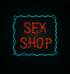 adults store banner vector image