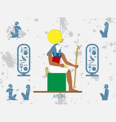 Ancient egypt backgrounds sun god - aton sun god vector
