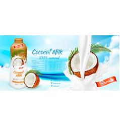 Coconut milk with splashing liquid and pieces vector