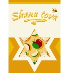 Jewish new year holiday greeting card vector