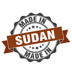 Made in sudan round seal vector
