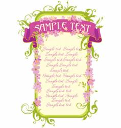 frame with ribbon vector image
